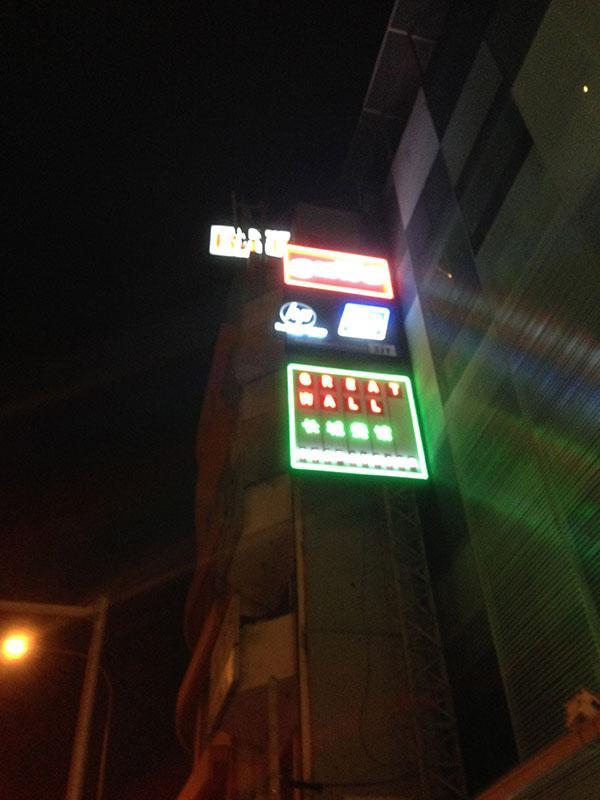 Chinese Restaurants In Kollupitiya